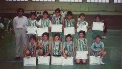 6ο Δημ Σχολείο Ερμουπολης (1989-90)